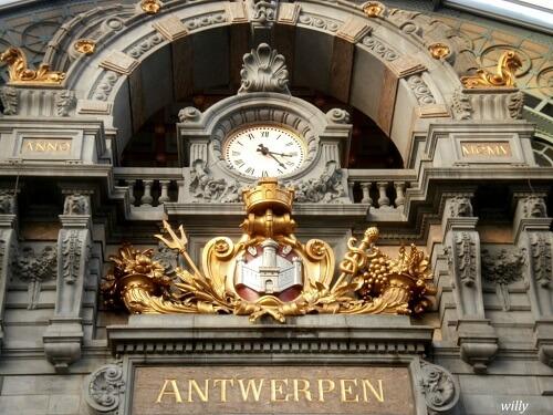 Antwerp-Anvers-seyahat-rehberi-gezi-notlari-blog-nerede-ne-yenir-belcika-mariakerke-skynetblogs-be