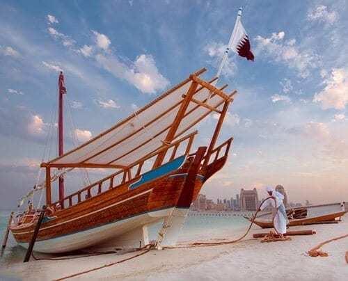 Katar Gezilecek Yerler, Banana Island