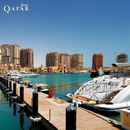 Katar Gezilecek Yerler, Pearl Qatar