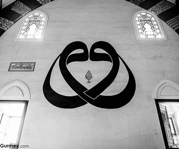 Eski cami Edirne